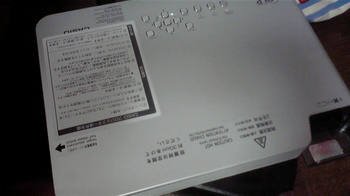 P1000690.JPG